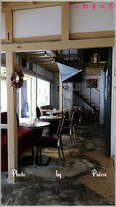chambre d hote mont d arr馥 嘉義 芙甜法式點心坊 百年老屋的小閣樓咖啡屋 小不點看世界 paine吃玩