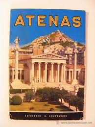 imagenes de antigua atenas atenas antigua bizantina moderna ciudad museos comprar en
