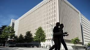 siege banque mondiale i24news israël et la banque mondiale prévoient d étendre la
