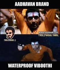 Funny Indian Meme - collection of south indian movies funny memes photos 658815