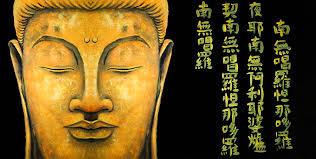 Feng Shui Painting Feng Shui Painting Feng Shui Buddha Painting