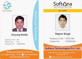 company cards sri corporate staff id card innomations
