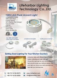 how to choose under cabinet lighting knowledge news