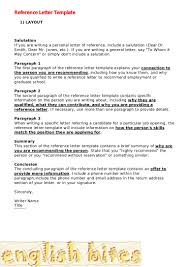 Resume Character Reference Format Awesome Collection Of Character Reference Letters For Also
