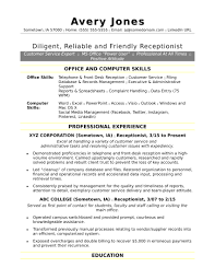 exle resume for receptionist resume sle