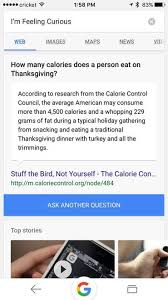 feeling curious s updated search app delivers random facts