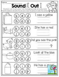 243 best tutoring reading images on pinterest