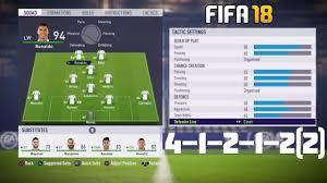 fifa 18 best formation 4 1 2 1 2 2 tutorial best custom
