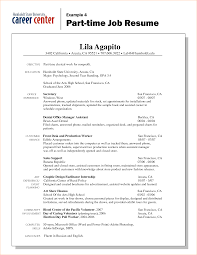 Resume For First Job by First Job Sample Resume Sample Resumes Resume Examples First Teen