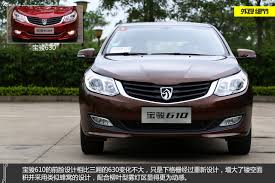 wuling cars gallery saic wuling baojun 610 hatchback u2013 world automobile