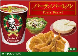 kfc meal turkey related keywords suggestions kfc meal turkey
