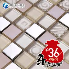 Tile Decoration Buy Crystal Glass Chip Wall Decoration Mosaic Wall Stickers Tile