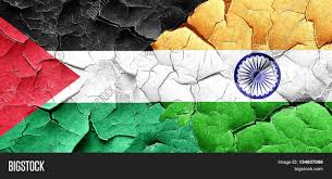 Palistinian Flag Palestine Flag India Flag On Grunge Image U0026 Photo Bigstock