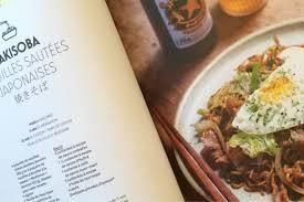 livre de cuisine japonaise cuisine japonaise sélection de livres de recettes olamelama