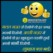 funny sms jokes funny sms messages funny sms whatsapp