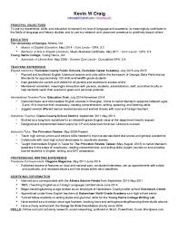 Long Term Substitute Resume