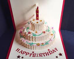 happy birthday son etsy