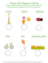 preschool do a dot printables spring