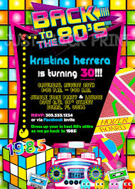 Jungle Theme Invitation Card Back To The 80 U0027s Birthday Party Invitation Printable Just Click