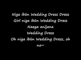 wedding dress lyrics hangul wedding dress taeyang lyrics