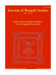 Flag Of Bengal Journal Of Bengali Studies Vol 2 No 2 Kolkata Alternative Medicine