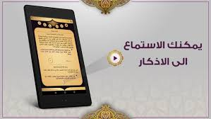 muslim apk muslim now muslim collection apk free lifestyle app