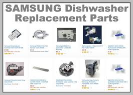 Samsung Water Wall Dishwasher Samsung Dishwasher Error Codes Removeandreplace Com