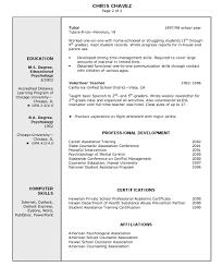 Car Salesman Education Resume Education Resume For Your Job Application