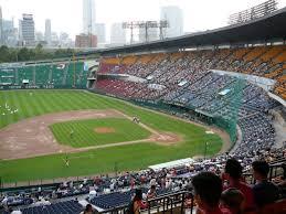 jamsil baseball stadium wikipedia