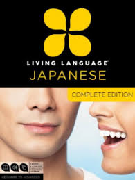 japanese class online reviews of top 5 japanese language courses online