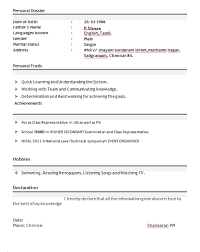 download best resume format for mca freshers last summer i had a really interesting job i was b pharmacy