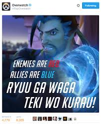 Next Meme - the best overwatch memes comics and potg parodies fenix bazaar