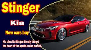 porsche stinger price 2018 kia stinger gt 2018 kia stinger gt price 2018 kia stinger