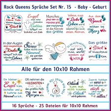 sprüche für baby rock sprüche set nr 15 baby geburt rock stickdateien