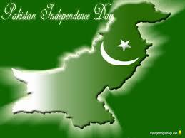 Best Pakistani Flags Wallpapers Pakistan Independence Day Wallpapers Free Pakistan Independence