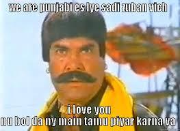 We Love Meme - 32 very funny punjabi memes that will make you laugh