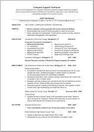 Computer Skills Resume Example by 100 Biomedical Technician Resume Sample Engineering Resume