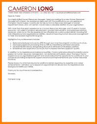 Cover Letter Examples For Human Resources 100 Resume Cover Letter For Hr Job 100 Resume Template