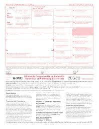 Irs Form 8734 Gallery Form by Irs Form 1281 Gallery Form Example Ideas
