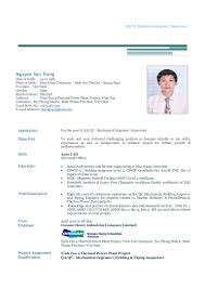 resume format for marine engineering courses 100 tax inspector resume technical assistance100 qc marine engineer