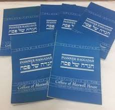 maxwell house passover haggadah family haggadah a seder for all generations easy to follow