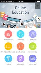 design online education create school college educational apps for students mobile app maker
