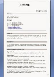 Educational Qualification In Resume Format Secretary Resume 500708 U203a Legal Resume Preparation Legal