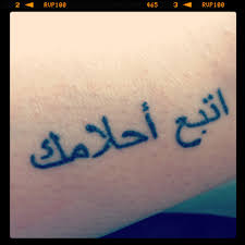 follow your dreams tattoo in arabic from manchester ink body