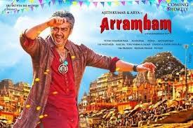 theme music aarambam randybdrake