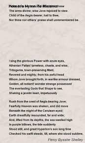 homer u0027s hymn to minerva poem by percy bysshe shelley poem hunter