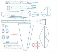 Covered Wagon Plans Free Wooden Toy Box Plans Plans Download by 21 Popular Woodworking Model Plans Egorlin Com