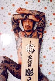top 10 japanese tattoo artists japanese tattoo traditional