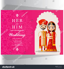 Indian Wedding Invitations Cards Indian Wedding Invitation Card Stock Vector 472284766 Shutterstock