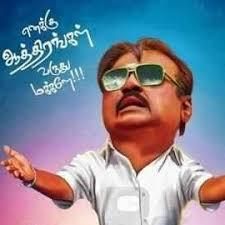 Tamil Memes - tamil memes tamil memes twitter